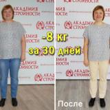 8kg-za-30dnej