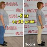 8kg-za-30dnej2