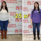 Екатерина -25 кг