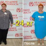 lidiya-24kg