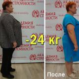 lidiya-24kg2